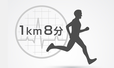 596a2ba57c 走り始める時に誰しもが疑問に思うことが走るペースです。 ランでは、1kmを何分で走るか?という考え方を使い、例えば、現世界記録2時間2分57秒の平均ペースは、1km2  ...