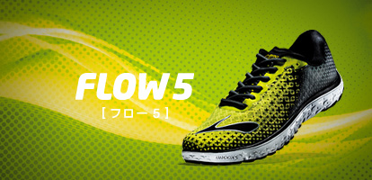 FLOW 5[フロー 5]