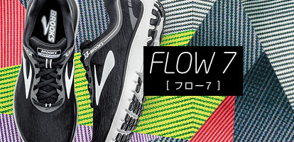 FLOW 7[フロー 7]